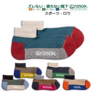 rasox ラソックス L字型靴下 スニーカーソックス ショートソックス スポーツロウ SP151A...