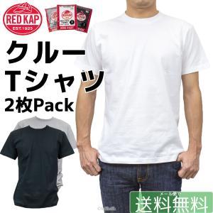 RED KAP レッドキャップ メンズ パックTシャツ 無地 クルーネック 2枚組 Single Jersey