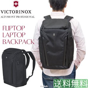 VICTORINOX ビクトリノックス リュック ビジネスバッグ FLIPTOP LAPTOP BA...