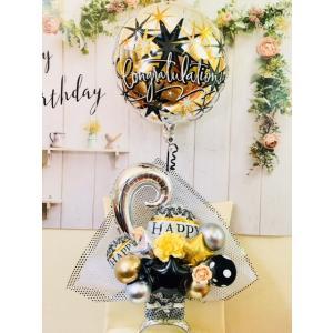 すごく人気のバルーンです。  開店おめでとう バルーンアート花でお祝い  バルーン電報  開店祝いに...
