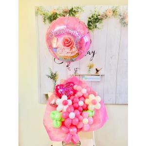 母の日ギフト  バルーンフラワー プレゼント 花   ピンクの花束