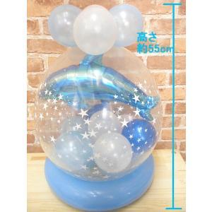 バルーン電報 電報 結婚式 バルーン 結婚 暑中見舞い お祝い プレゼント 男性 ギフト ブルーイルカたまごバルーン 送料無料 |balloon-shop