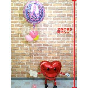 送料無料 バルーンギフト 発表会 ダンス バレエ お祝い 踊るにこちゃんバルーンギフト|balloon-shop