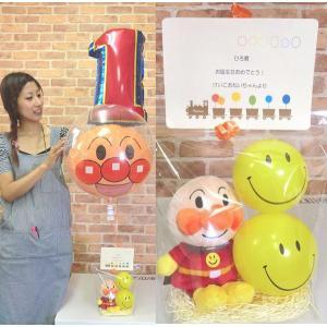 1歳 2歳 誕生日プレゼント 男 女 アンパンマン大好き 1才 2才 3歳 バルーン 風船 アンパンマン 誕生日パーティー |balloon-shop