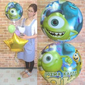 送料無料 バルーン電報 誕生日 周年祝い 入園、入学  お祝い サプライズ モンスターズインクユニバーシティバルーン|balloon-shop