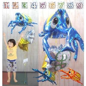 4歳 5歳 6歳 誕生日プレゼント 男 カブトムシ君とヒーローでお祝いバルーン お祝い 甥 孫 7歳 8歳 バルーン 誕生日会 かぶと虫 【佐川急便】|balloon-shop