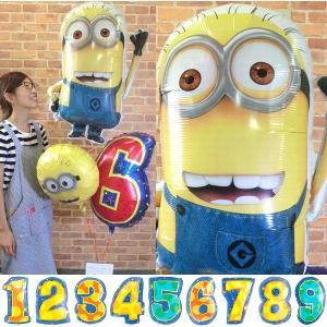 ミニオンズ 数字でお祝いバルーン 5歳 6歳 7歳 8歳 9歳 誕生日 バルーン 周年祝い 1周年 3周年 5周年 お祝い 男の子 パーティーグッズ  佐川急便 |balloon-shop