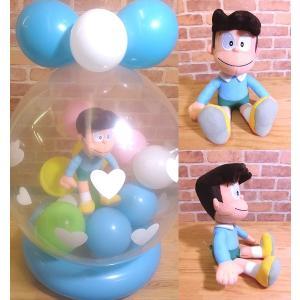 スネ夫大好きたまごバルーン電報 バルーン電報 結婚式 電報 バルーン 誕生日 お祝い ドラえもん|balloon-shop