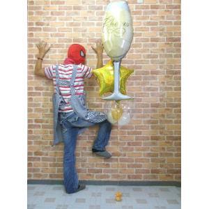 開店祝い 開業祝い サプライズ乾杯バルーン お祝い バルーン電報 祝電 退職祝い 佐川急便|balloon-shop