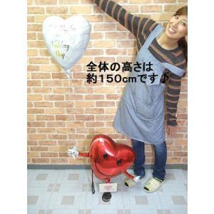 電報 結婚式 祝電 ハニカミニコちゃんバルーン  誕生日 サプライズ 母の日 お祝い|balloon-shop