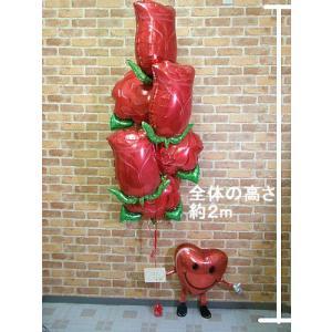 還暦祝い 退職祝い バルーンギフト 結婚祝い 誕生日 真っ赤なバラの花束を持ったハートにこちゃん 佐川急便 |balloon-shop