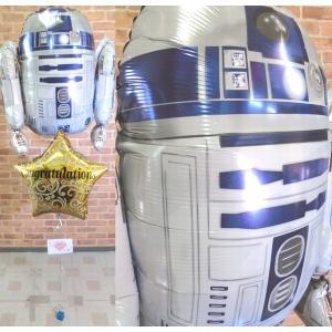 スターウォーズキャラクターバルーン 開店祝い 誕生日 お祝い バルーン 結婚式 卒業 入学 父の日 R2-D2 BB-8 佐川急便|balloon-shop