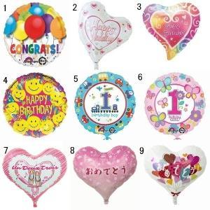 電報 結婚式 仲良しリラックマ&コリラックマ 発表会 お祝い 合格祝い 誕生日 1歳 女 バルーン 結婚祝い|balloon-shop|05