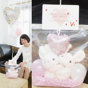 電報 結婚式 めちゃラブウサギちゃん バルーン電報 兎 記念日 誕生日 ぬいぐるみ|balloon-shop