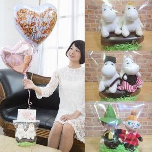 結婚祝い 電報 結婚式 ムーミンバルーン電報 誕生日 女友達 ムーミン 記念日 発表会 MOOMIN|balloon-shop
