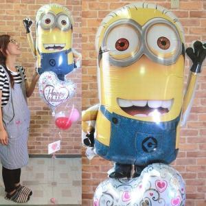 バルーン 結婚式 ミニオンズバルーン電報 誕生日 電報 バルーン 風船 記念日 退職祝い 発表会 お祝い ミニオンズ|balloon-shop