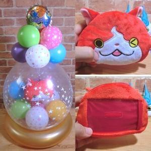 誕生日プレゼント 4歳 6歳 8歳 桜妖怪ウォッチパスケースたまごバルーン 孫 甥っ子 姪っ子 お見舞い 子供|balloon-shop