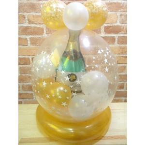 バルーン電報 シャンパンボトルたまごバルーン電報 結婚式 開店祝い 周年 記念日 送料無料 |balloon-shop