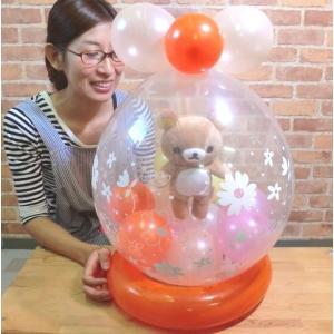電報  結婚式 リラックマたまごバルーン電報 バルーン 誕生日 お祝い 大阪 バルーンフラワー |balloon-shop