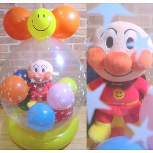 電報 結婚式 バルーン 誕生日 七五三 お祝い バルーンギフト アンパンマンたまごバルーン電報 1歳誕生日|balloon-shop