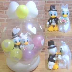 電報 結婚式 ディズニー ドナルド、デイジーの結婚式 結婚祝い バルーンフラワー お祝い 送料無料 |balloon-shop