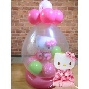 電報 結婚式 バルーン 桜柄の着物を着たキティたまごバルーン  バルーン電報 キティ お祝い 誕生日 プレゼント |balloon-shop
