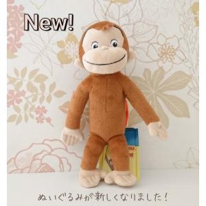 バルーン おさるのジョージたまごバルーン 誕生日 サプライズ 結婚式 入園祝い 卒園 入学祝い プレゼント 猿【送料無料】|balloon-shop