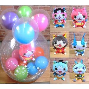 誕生日 バルーン 妖怪ウォッチDXたまごバルーン 電報 結婚式 バースデー 七五三 子供 バルーン ぬいぐるみ 妖怪ウォッチ お祝い |balloon-shop