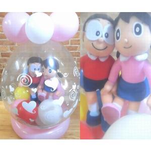 電報 結婚式 バルーン のび太君&しずかちゃんたまごバルーン 結婚式 電報 ウェディング ドラえもん 誕生日 バルーン お祝い 結婚記念日|balloon-shop