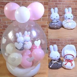 電報 結婚式 バルーン ミッフィーの結婚式 ミッフィー ぬいぐるみ 電報 贈り物 結婚祝い|balloon-shop