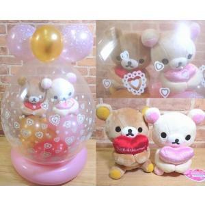 電報 結婚式 バルーン電報 ゴージャスハート、リラックマ&コリラックマ電報 記念日 バルーン 結婚祝い      |balloon-shop