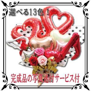 バルーンギフト バルーンフラワー  誕生日 開店祝 結婚式 周年 発表会 記念日 長寿祝 祝電 フラ...
