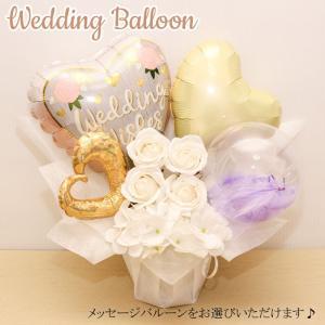 バルーンギフト 結婚祝い ウェディング 記念日 開店祝い 誕生日 お祝い ホワイト 祝電 バルーン電報 バルーン