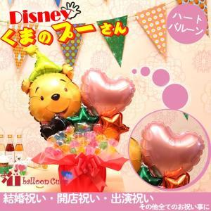 キャンディブーケ ディズニー クマのプーさん ...の詳細画像4
