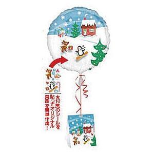 シーンセッターウィンタースノーファン ヘリウムなし 風船/balloon/フィルムバルーン/クリスマス|balloons-pro