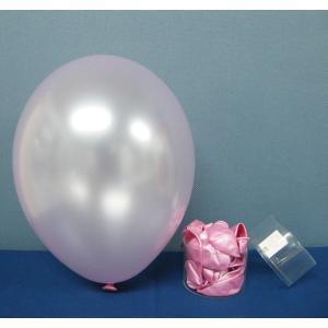 11インチ ゴム風船(balloon)メタリック Pink(ピンク)100個入り(天然ゴム100%)風船/ゴム風船/無地風船(単色)ベルバルバルーン(ベルギー製) balloons-pro