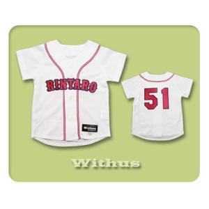本格仕様のKIDSユニフォーム シャツのみ【W16】80cmから作製可能!! ベビーユニフォーム/キッズユニフォーム/赤ちゃん・子ども用/野球|ballpark-withus