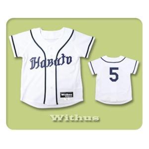 本格仕様のKIDSユニフォーム シャツのみ【W19】80cmから作製可能!! ベビーユニフォーム/キッズユニフォーム/赤ちゃん・子ども用/野球|ballpark-withus