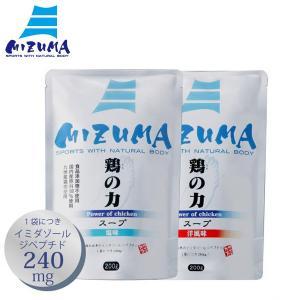 MIZUMA 鶏の力スープ200g 30個入り【代金引換不可】|ballparkint