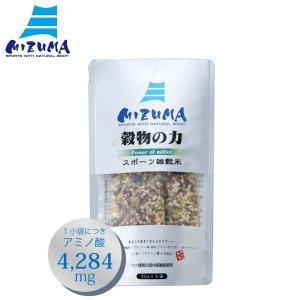 MIZUMA 穀物の力 スポーツ雑穀米 20g×40p 1食あたり150円【代金引換不可】|ballparkint