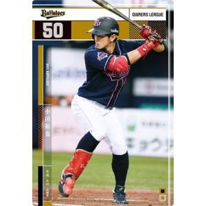 オーナーズリーグ24  OL24 白カード NW 小田裕也 オリックス・バファローズ