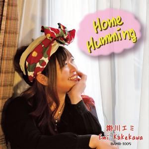 《予約販売》【CDアルバム】掛川エミ「Home Humming」(2021/4/28発売)|bambee-records