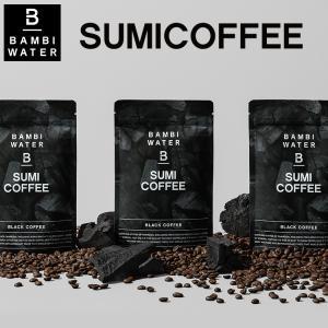 バンビ炭コーヒー ダイエット コーヒー ノンカフェイン ダイエットコーヒー 炭ドリンク 乳酸菌  ク...
