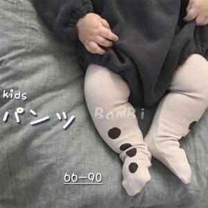 【2点セット】 裏起毛 ベビー服 レギンス ストッキング タイツ 女の子 男の子 ベビー 防寒 秋 ...