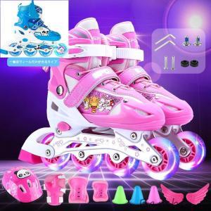 インラインスケート ローラーブレード セット付き 子供/ジュニア用 ウィールが光る セット付き ローラースケート