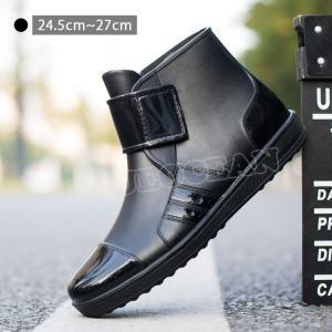 レインブーツ レインシューズ 雨靴 ショート 雨具 メンズ 防水 梅雨対策 通勤 通学<br&...