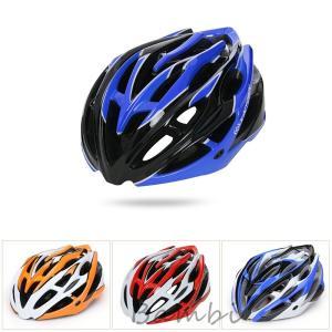 ヘルメット 自転車 おしゃれ ヘルメット ジュニア サイクルヘルメット ダイヤル調整 自転車用品