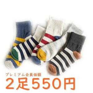 ■素材:綿75% ポリエステル/ポリウレタン25% ■サイズ:23~25cm  ※海外輸入商品により...