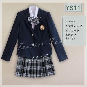 4365beccc5886 女の子スーツ 上下セット 卒業式 女子高校生 制服 長袖 学生服 5点セット