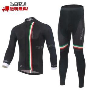 サイクルジャージ 上下セット サイクルウェア 長袖 秋冬 自転車ウェア 吸汗速乾 裏起毛選択可 SからXXXL対応 CX035